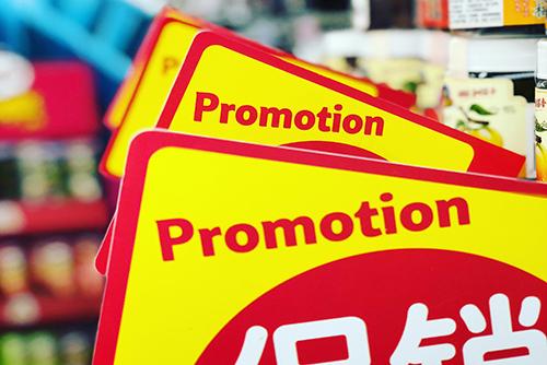 Servicios Genneraventa, empresa de Outsourcing Comercial: Promoción